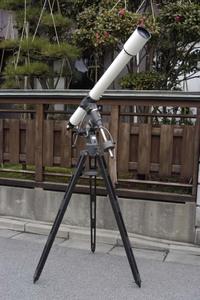 Goto8cm01