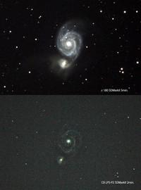 M51_hikaku