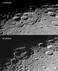 Moon20150803_0903