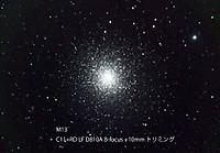M13_001_web2